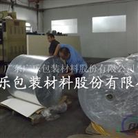 厂家长期供应镀铝纸镭射纸