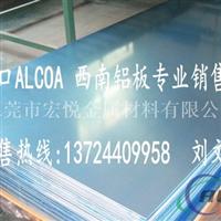 AL6061铝板 6061t6氧化铝板