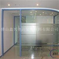 供应强硬高度的办公玻璃隔断铝型材
