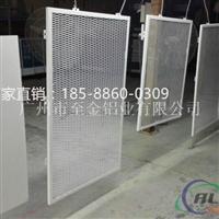 西藏铝板拉伸网厂家