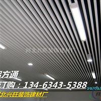 木紋鋁方通 高品質鋁天花 生產廠家