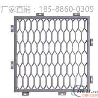广西六角孔铝板拉伸网厂家