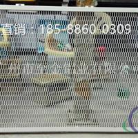 新疆铝板拉伸网厂家