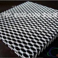 长沙市铝板拉伸网规格定做价格