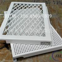 幕墙吊顶铝网板介绍 产品图片