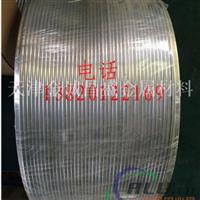 3003圆盘铝管