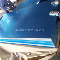 生产油箱用3003合金铝板 油箱5052铝板