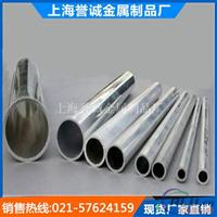 6061可切割铝圆片 6063空心铝管