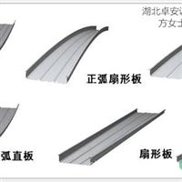 65430鋁鎂錳合金屋面板_卓安誠