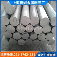 无缝铝管 6082铝管 量大优惠