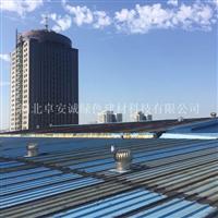 金屬矮立邊鋁鎂錳板鈦鋅板屋面