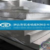 佛山供应中厚板雕刻用超宽超厚铝板