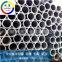 6070抗氧化铝管 6070T6铝管