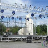 舞台灯光架演出器材桁架