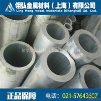 AA2017铝管价格