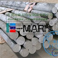 进口5056铝棒 5056耐腐蚀铝棒