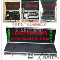 铝合金箱定做 仪器箱 航空箱拉杆箱