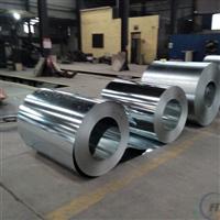 管道专用铝皮厂家直销忠发铝业