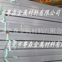 6061铝方管 铝扁通