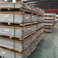 生产铝幕墙板用1100合金铝板3003合金铝板