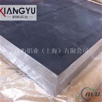 7075T651铝板7075T651超硬铝板