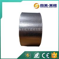 抗拉力防火阻燃铝箔玻纤布胶带