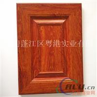 铝合金橱柜门板铝材 橱柜门铝型材批发