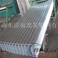 750型840型900型铝瓦楞板