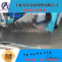 国标5A06铝板 5A06 h112铝板铝棒