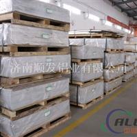 厂家供应幕墙用超宽超长1100铝板 幕墙铝板