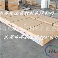 3003超寬超長鋁板