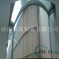 生产加工镜面铝板  镜面铝卷