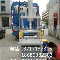 液壓沖切水口設備