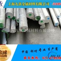 6063 t5铝板 上海6063t6铝棒价格