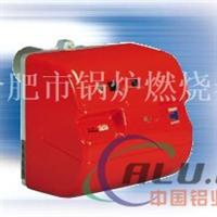 加热炉 RL34MZ两段火燃油燃烧器