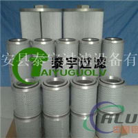 富卓液壓油濾芯R735G01現貨供應