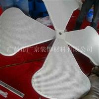 珠三角殊造型鋁單板廠家定做