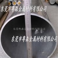 5005大口径铝管