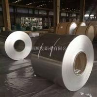 现货供应保温铝卷 0.5厚保温铝卷 保温铝皮
