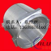水冷铝合金电机壳、水冷铝合金电机壳
