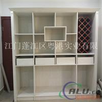 铝合金衣柜型材 衣柜铝材批发