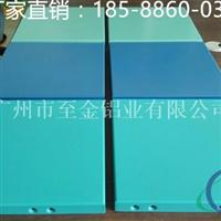 江苏铝单板厂家直销专线物流配送
