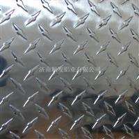 厂家供应指针花纹铝板 镜面指针花纹铝板