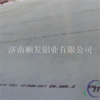厂家直销预拉伸6061铝板 7075铝板 2A12铝板