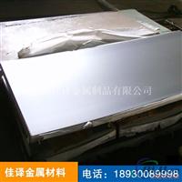 7A04铝板价格 7A04为较常用的超硬铝材