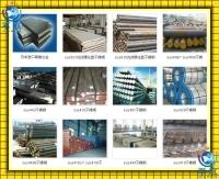 专业生产优质LD11各类铝材