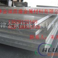 6061T651铝板 拉丝铝板