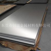 厂家直供0.3mm516拉丝氧化铝板