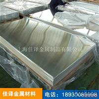 5754铝板价格 ALMG防锈铝