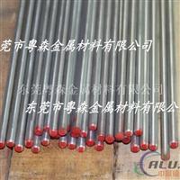 5052研磨铝方棒 六角研磨棒